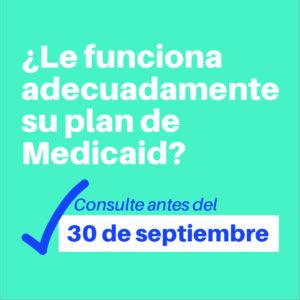 Sept30_ManagedCareDeadline_Spanish_SocialSquare